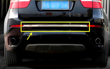 For BMW X6 E71 2009 – 2014 Stainless Steel Chrome Rear Bumper Skid Protector Guard Cover 1pcs