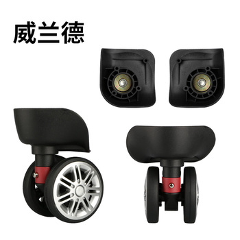 цена на Repair luggage wheels suitcase parts  caster wheel pull rod box Travel Suitcase Part ordinary  casters replacement black Wheel