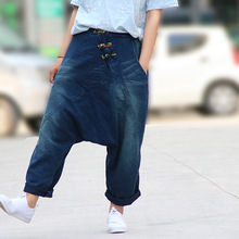 Women 2016 National Plate Button Loose Jeans Cross pants Female Plus Size Trousers Ladies Denim Pants