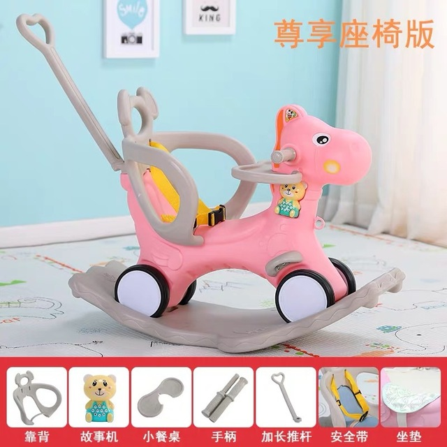 Baby Rocking Chair Baby Rocking Horse Wooden Multifunctional Musical Ride On Toys 2