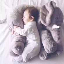 2016 Fashion Baby Animal Elephant Stlye Pillow Cushion Children Room Bedding Decoration Toy Kids Boys Plush Toys
