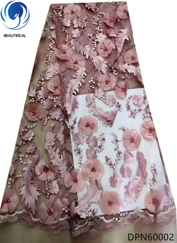 BEAUTIFICAL Nigerian lace fabrics New arrival 3d Laser Cutting Jacquard lace fabric with beads african tulle lace 5yards DPN600