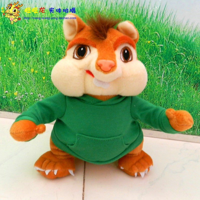 product Movie & TV The Alvin and the Chipmunks baby Toy green cloth Theodore doll about 32cm
