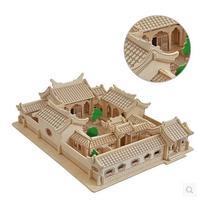 BOHS Building Beijing Quadrangle Courtyard Wooden Diy 3d Puzzle Scale Models for Adult
