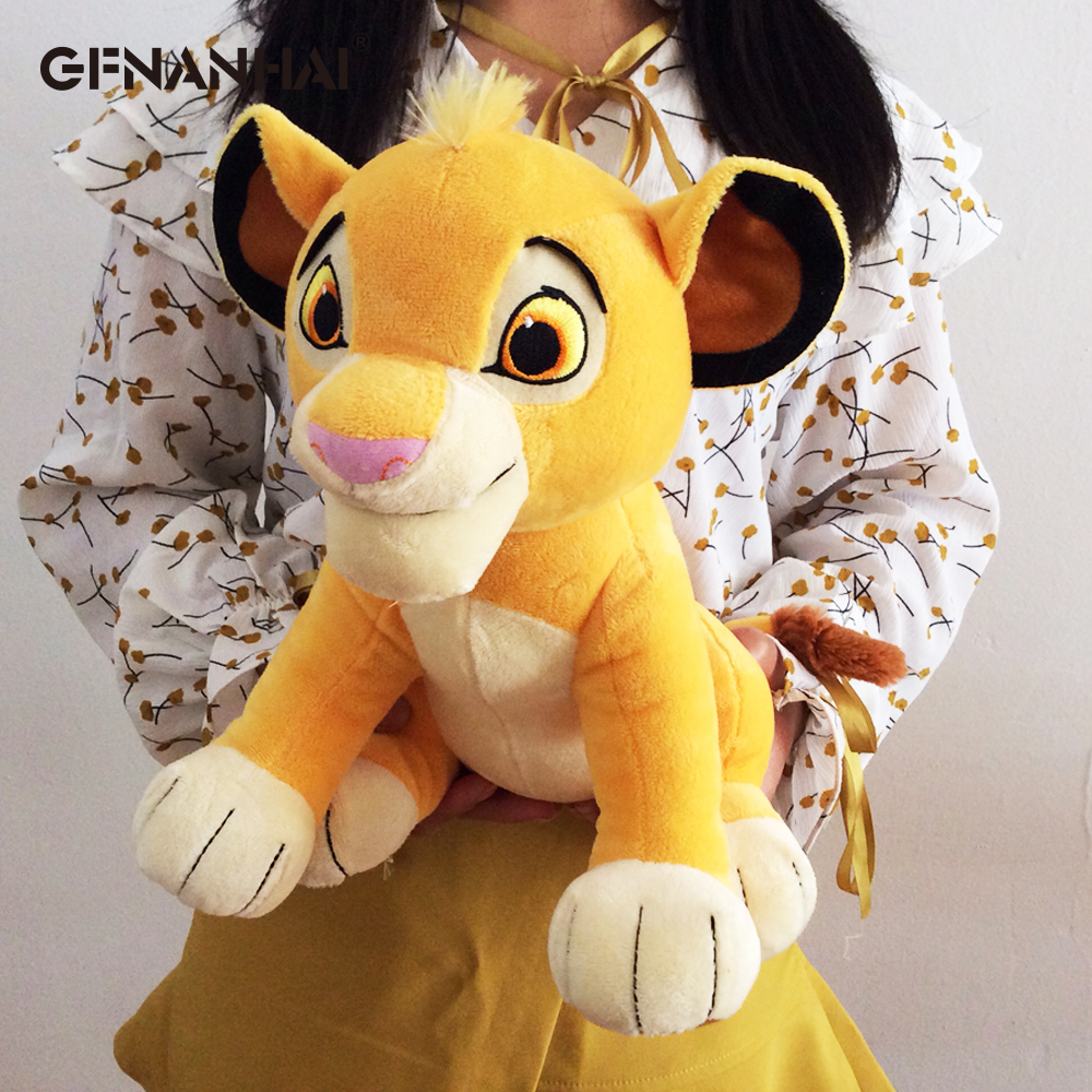Lion King High Quality Cute Sit High 26cm Simba The Plush Toys Simba Soft Stuffed Animals Doll Educational Toys For Children
