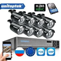 H.265 4MP CCTV Sistema di Telecamere di Sicurezza 4CH 8CH POE NVR Con IP Macchina Fotografica del CCTV Kit Impermeabile IP66 Video Sistema di Sorveglianza XMEye