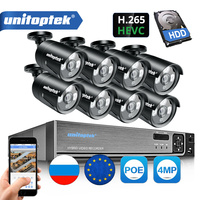 H.265 4MP CCTV Security Camera System 4CH 8CH POE NVR With IP Camera CCTV Kit Waterproof IP66 Video Surveillance System XMEye