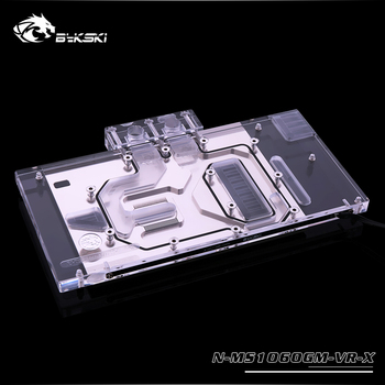Bykski N-MS1060GM-VR-X GPU Water Cooling Block for MSI GTX 1060 GAMING VR X 6G image