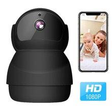 Беспроводная умная WiFi камера 3.0MP 2.0MP HD Домашняя безопасность 1080 P ip-камера сетевая электронная почта оповещение ИК ночного видения CCTV детский монитор