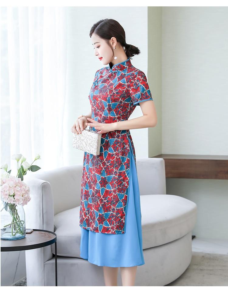 Short Sleeve Modern Aodai Cheongsam Style Dress For Women