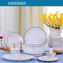 Jingdezhen ceramic tableware 56 pieces bone china tableware set Bowl Dish Set