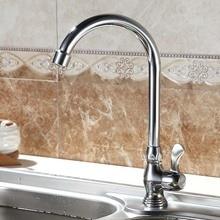 Спираль тыквы одного кран холодной воды горячей и холодной смешанной воды кухонный кран типа single растительное бассейна кран оптовая