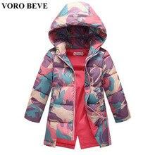 Filles Manteaux D'hiver Nouveau Design 2017 Mode Camouflage Long Vestes Coton Épaissir Enfants Vêtements