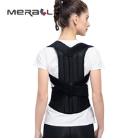 Adjustable Posture Corrector Back Brace Support Corset Men And Women Support Children Stretching The Back Adjustable Breathable
