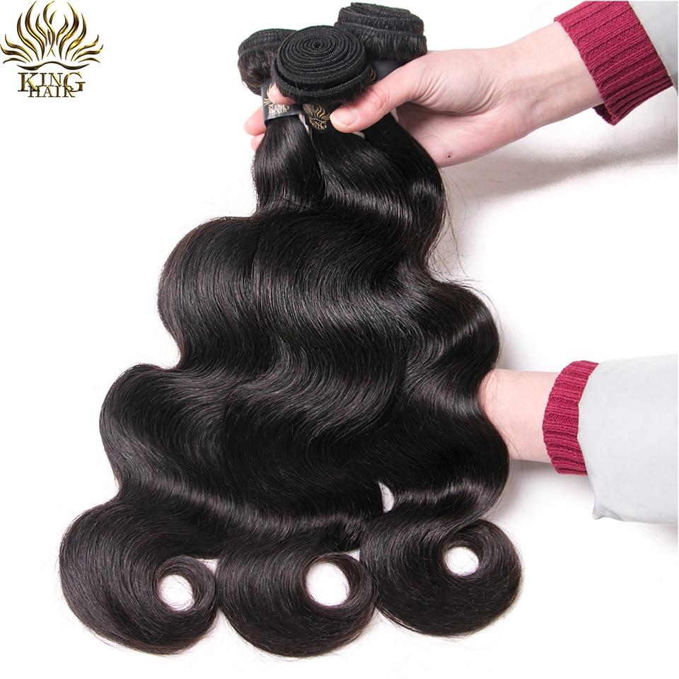 킹 머리 브라질 바디 웨이브 Remy 인간의 머리카락 3 - 인간의 머리카락 (검은 색) - 사진 2