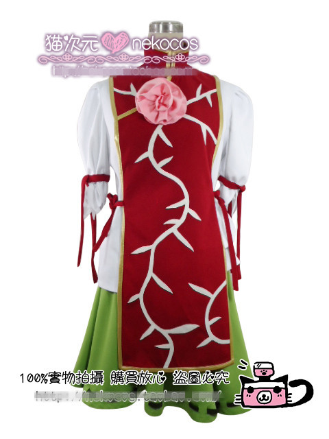 Anime Touhou Project Ibaraki Kasen Cosplay Costume Retail Custom-made Any Size Free Shipping NEW
