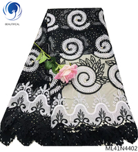 BEAUTIFICAL Nigerian wedding lace fabric silk milk black african net  ML41N44