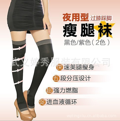Frete grátis moda feminina slim leggings meia meias de dormir relaxamento atacado