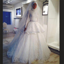 Latest Design Hijab YWD136 Crystal Beaded Lace Appliqued Ball Gown Long Sleeve Turkey/Arab/Muslim Wedding Gown 2016