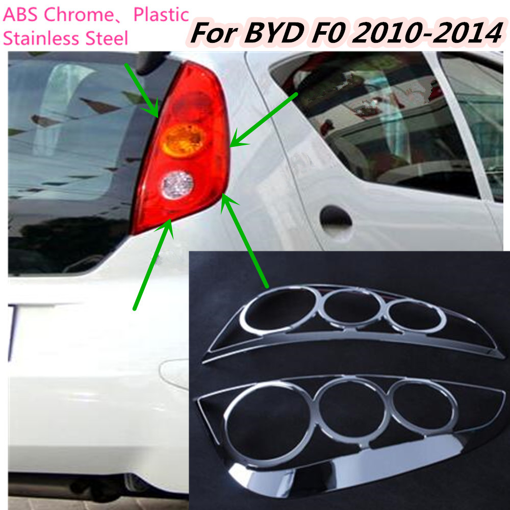 Hot sale car body Rear tail back Light lamp detector frame stick chrome ABS hood trim 2pcs For BYD F0 2010 2011 2012 2013 2014