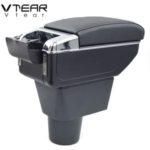 Image 4 - Vtear For renault duster accessories armrest USB interface arm rest Center Console car styling leather Storage Box interior 2018