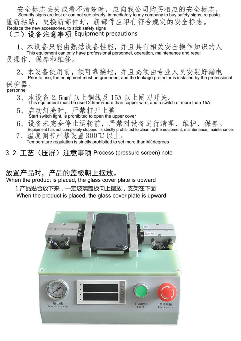 LY 958H (10)