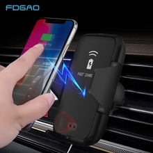 FDGAO Automatic Fast Car Qi Wireless Charger For Samsung Gaxary Note 9 8 S9 S8 iPhone 8 8Plus X XS Max XR Infrared Sensor Holder car phone holder auto mount qi wireless fast charger charging automatic infrared sensor for iphone x 8 plus samsung s9 s8 note 8