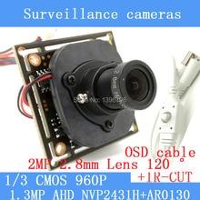"1.3MP 1280 * 960 1200TVL AHD 960P mini night vision Camera Module 1/3 ""CMOS 2.8mm wide-angle 120 degrees CCTV camera OSD Cable"