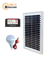 Boguang 5w solar panel 12v/24v/10A controller 12w light bulb Monocrystalline silicon cell Photovoltaic module DIY charge kit