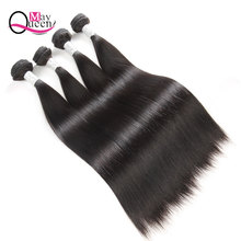 May Queen Hair Brazilian Straight Hair Weave 3&4Bundles Deals Natural Black Color Human Hair Extensions Double Weft Remy Hair