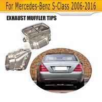S класса из нержавеющей стали сзади выхлопных Совет для Mercedes Benz W222 W221 C217 седан Coupe 2006 2016 S63 S65 s55 AMG S400 S500 S600