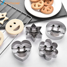 Joyathome 4pcs/set DIY Stainless Steel Smile Face Shape Cookie Cutter Biscuit Stamp Cake Decorating Tools