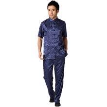 Новый китайский традиционный Мужская атласная район кунг-фу костюм в винтажном стиле, с длинным рукавом тай-чи ушу форма Одежда M, L, XL, XXL 3XL L070603