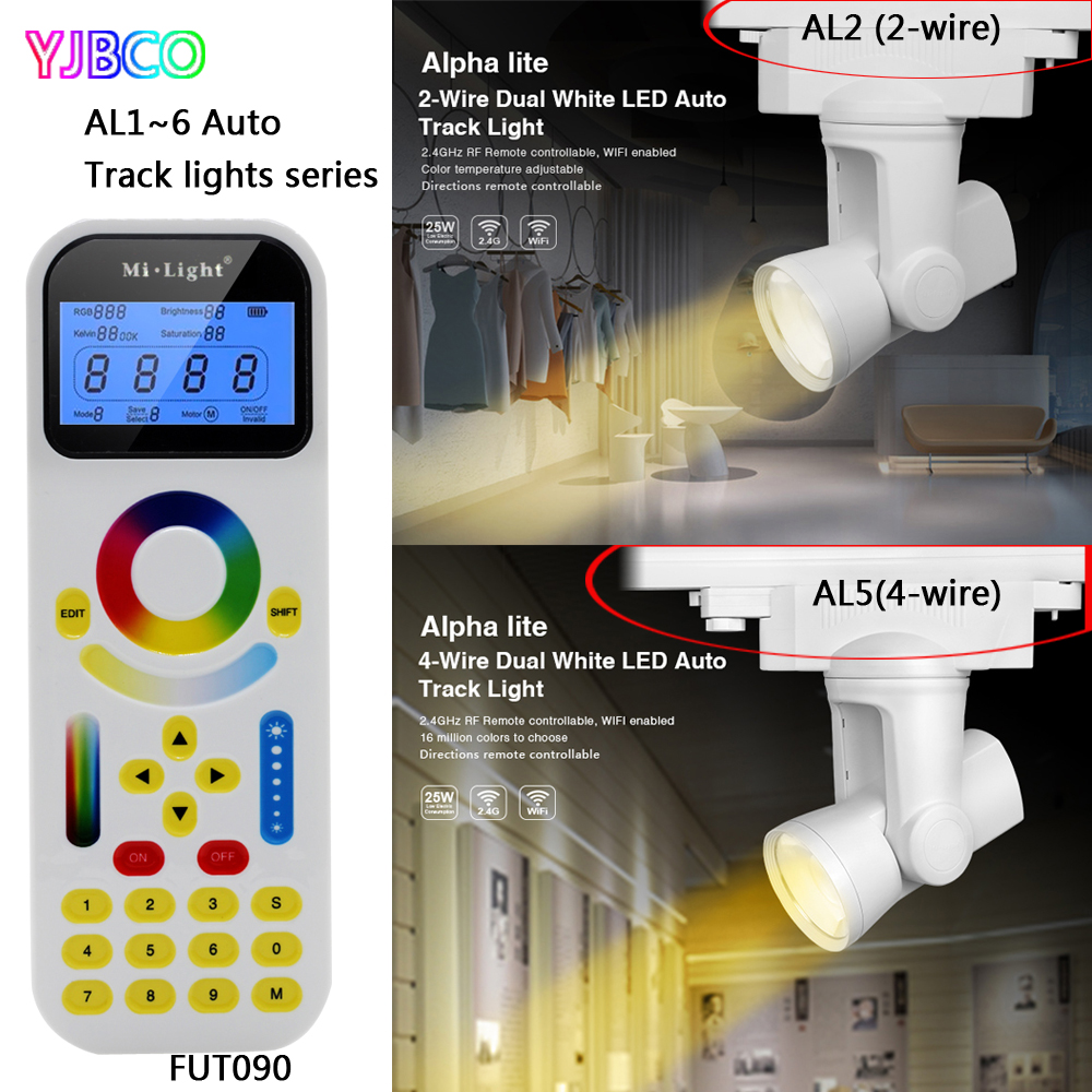 milight FUT090 Remote;AL1/Al2/Al3/AL4/AL5/AL6 25W 2-wire/4-wire dimmer/Dual White/RGBW 99 Groups led Auto Track light free shipping 20pcs lot ncp5911 ncp5911mntbg al1 al2 al3 qfn package laptop chips 100% new original quality assurance