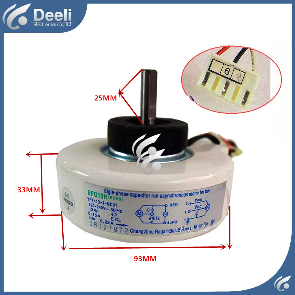 Lg Air Conditioner Fan Capacitor 28 Images Haier Cbb65