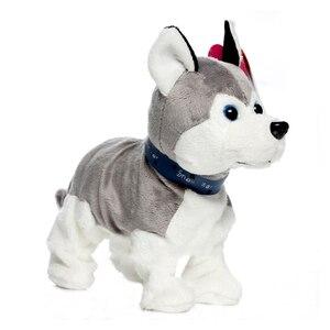 Image 2 - אלקטרוני חיות מחמד שליטת קול רובוט כלבים לנבוח Stand ללכת חמוד אינטראקטיבי צעצועי כלב אלקטרוני האסקי פקינז צעצועים לילדים