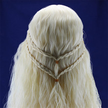 Game of Thrones Daenerys Targaryen Wig