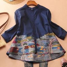 Женская Весенняя рубашка трапециевидной формы с рукавом три четверти и вышивкой, Женская винтажная Свободная Повседневная рубашка TB270