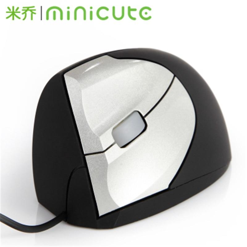 Souris verticale ergonomique Minicute Ezmouse2 Gaming filaire souris de poignet de guérison Laser 2000 dpi pour main gauche