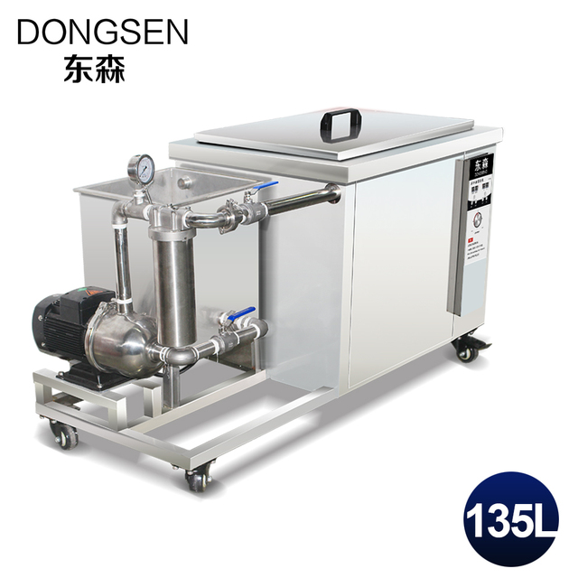 Digital Ultrasonic Cleaner 135L Filter System Power Adjust Metal Mold Oil Rust Parts Degreasing Hardware Ultrasound Bath Washer