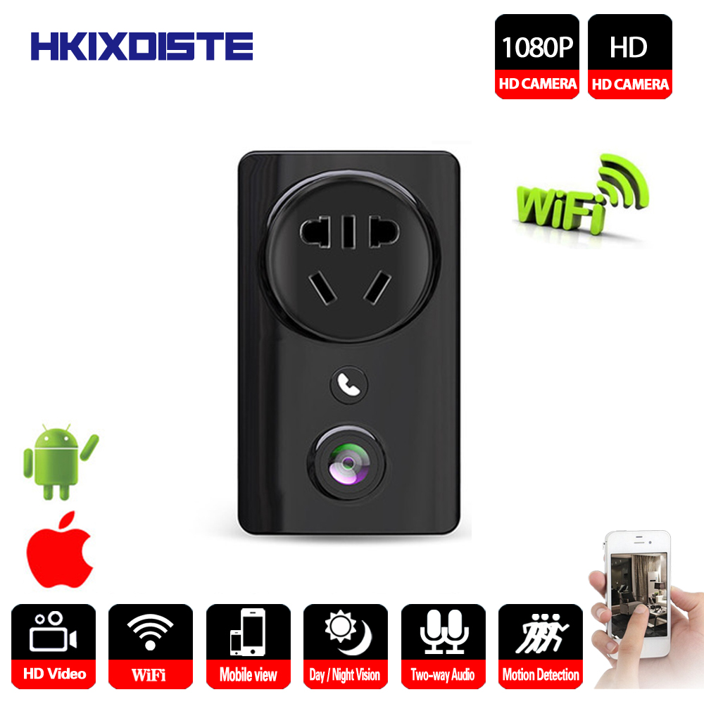 HKIXDISTE HD 1080P Wireless IP Camera Wall Socket Charger Adapter 180 Degree Fisheye Smart Indoor Baby Monitor Plug and PlayHKIXDISTE HD 1080P Wireless IP Camera Wall Socket Charger Adapter 180 Degree Fisheye Smart Indoor Baby Monitor Plug and Play