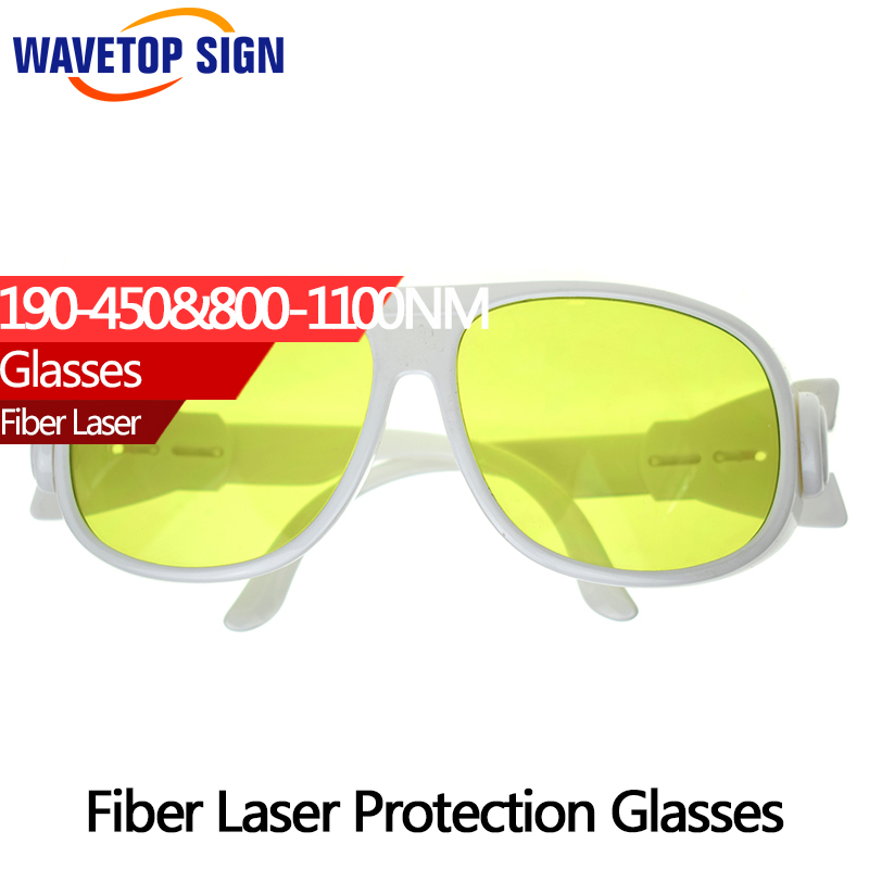 1064nm Laser protection glasses yag laser fiber laser use . free shipping 1064nm laser protective glasses for workplace of nd yag laser marking and cutting machine supreme quality