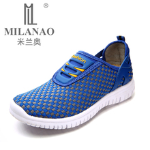 2016 MILANAO men & Women Light Sneakers Breathable Mesh conformtable athletic outdoor Sport Athletic Sneakers Running shoes