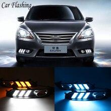 سيارة وامض 1 مجموعة لنيسان سيلفي سينترا 2013 2014 2015 LED ضوء الجري النهاري دي أر إل ضوء النهار مقاوم للماء مصباح إشارة