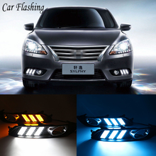 Car Flashing 1 set For Nissan Sylphy sentra 2013 2014 2015 LED DRL Daytime Running Light Daylight Waterproof Signal lamp