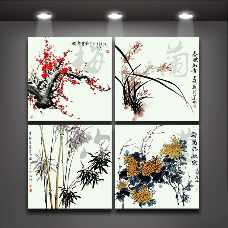 Quot Four Gentlemen Among Flowers Quot 4 Panel Set Chinese Art