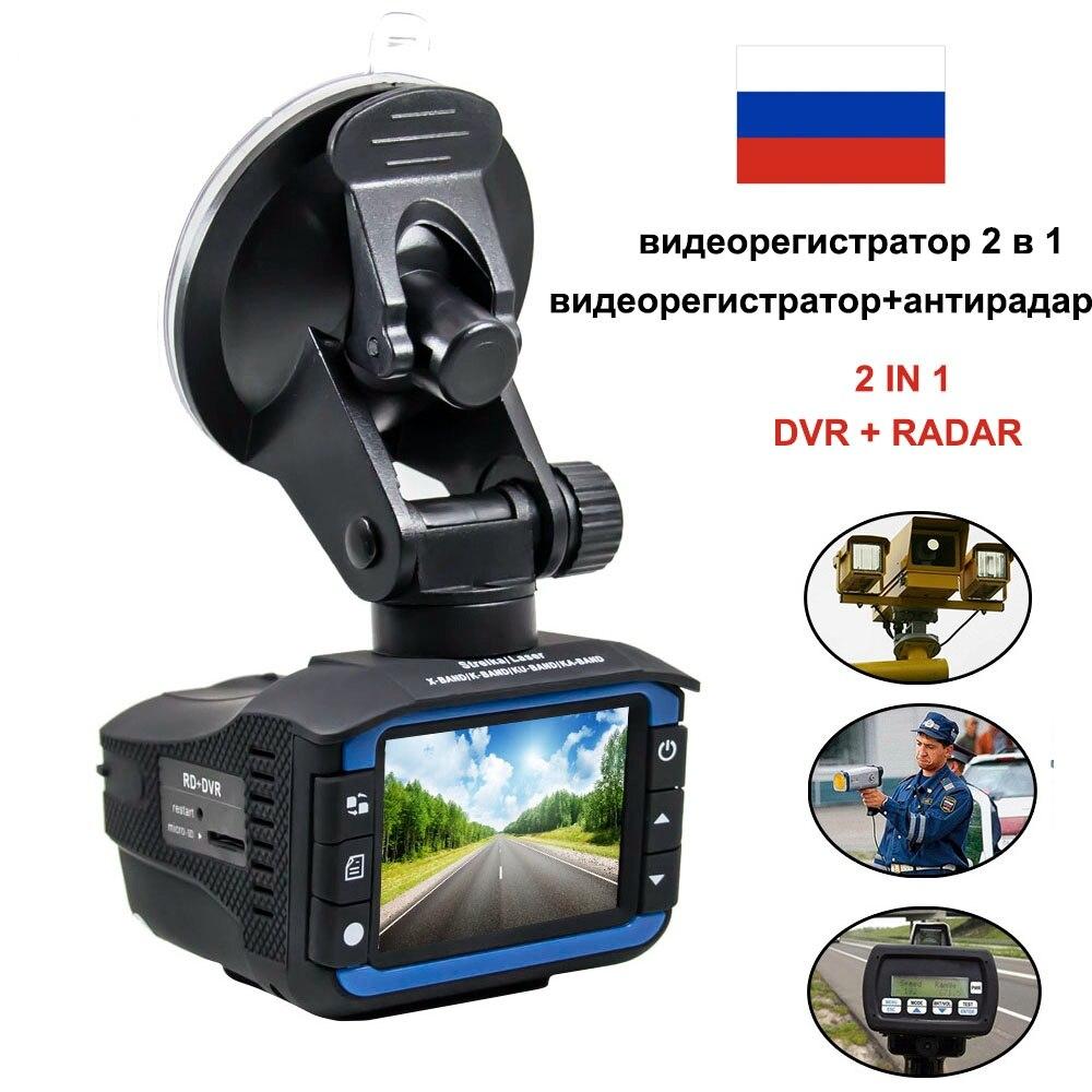 TAVIN D'origine Anti Laser Détecteur de Radar Voiture DVR Caméra Russe et Anglais Version Enregistreur Dash Cam Radar HD 720 p détecteur de voiture