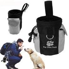 Собака тренировочная сумка Собака Щенок послушание ловкость приманка обучение еда лечение поясная сумка водостойкие игрушки для домашних животных еда какашки несущая сумка