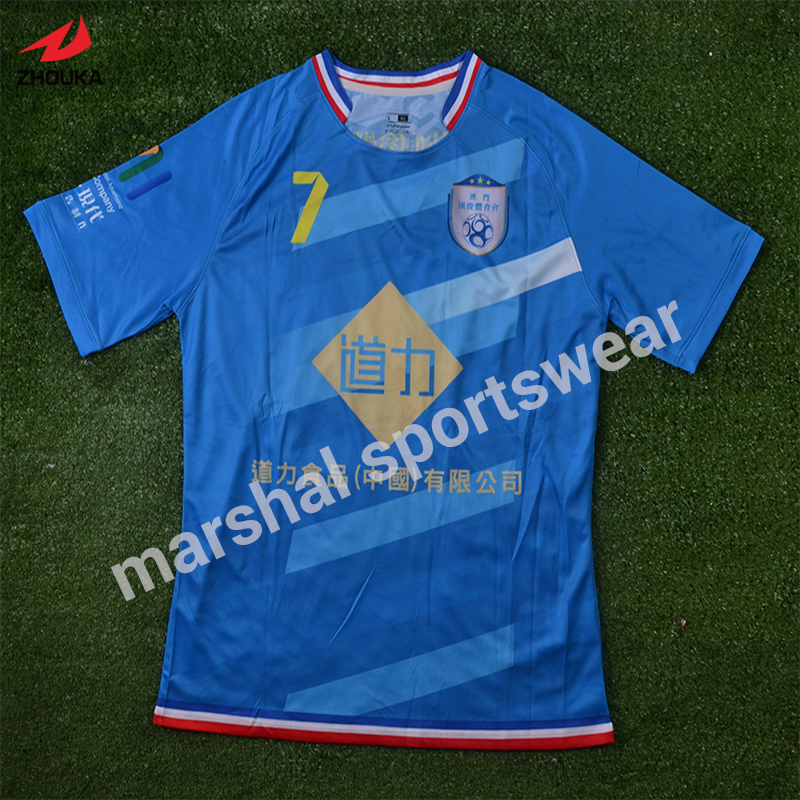 competitive price 90b5b b664a Sky blue color sublimation soccer jersey personalised ...