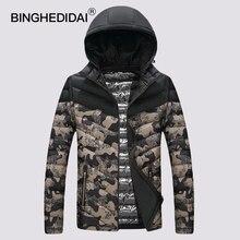 BHDD Winter Autumn Jacket Cotton Jackets Men Hooded Ultra Light Cotton Jackets Warm Outwear Coat Parkas